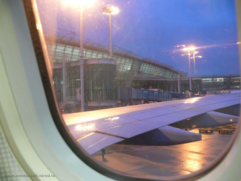 Фото из окна самолета